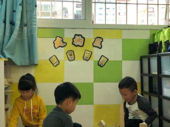 培育幼儿园
