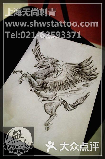 手稿:飞马独角兽纹身图案设计~无尚刺青