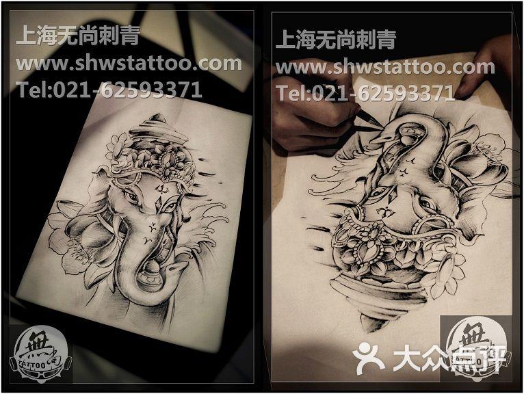 无尚刺青纹身工作室手稿:象神纹身图案设计~无尚刺青图片 - 第1222张