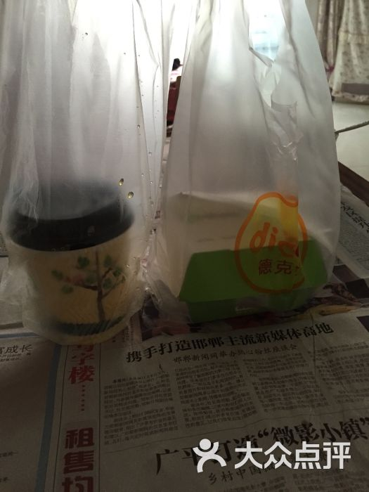 德克士(邯郸汽车站餐厅)图片 - 第3张