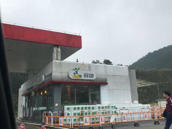 小三江服务区-停车场