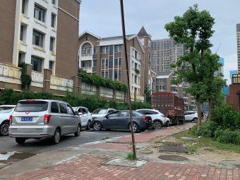 长沙市一中雨花新华都学校