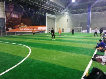 会展中心足球场