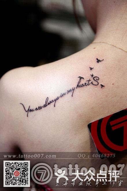 字母海鸥纹身