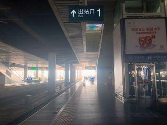高铁快运(南宁东站)