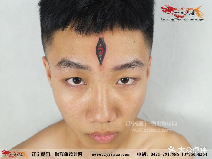 朝阳纹身店培训天眼纹身图案