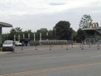 湖北省奥林匹克体育中心停车场