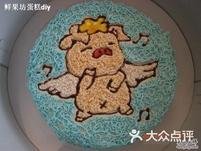 小猪_鲜果坊蛋糕diy