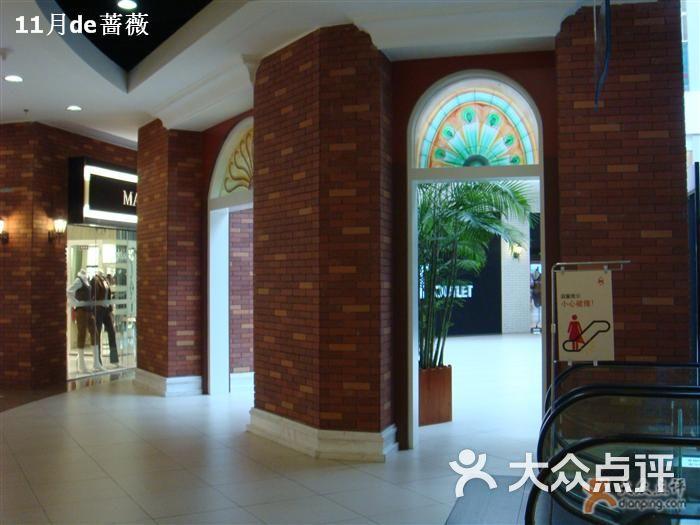燕莎奥特莱斯购物中心高清图片