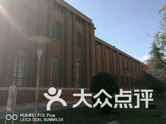 伊朗國家博物館