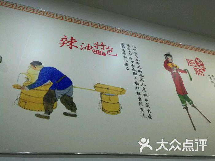 面多多中华面馆-图片-泰州美食轮回samsara手游攻略图片