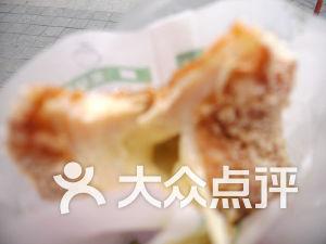 CITI时尚冰球(体育场路店)泰安有学茶饮图片