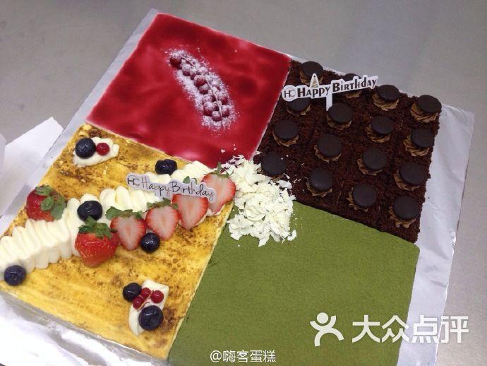 hike cake嗨客蛋糕76ddb811jw1emldffpe44j218g0xcnb8