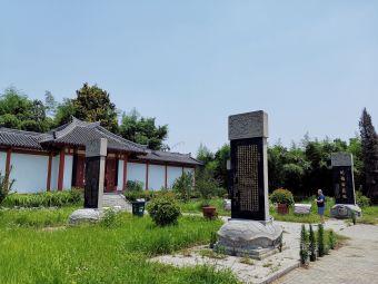 圯园张良殿景区游客服务中心