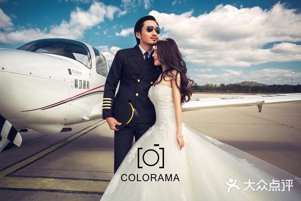 【直升机-婚纱照-结婚套餐】-colorama彩色光摄影
