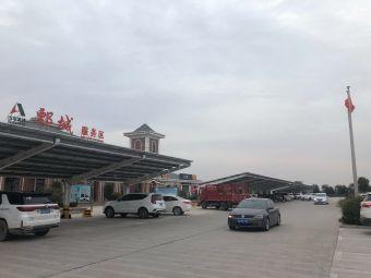 鄄城服务区-停车场
