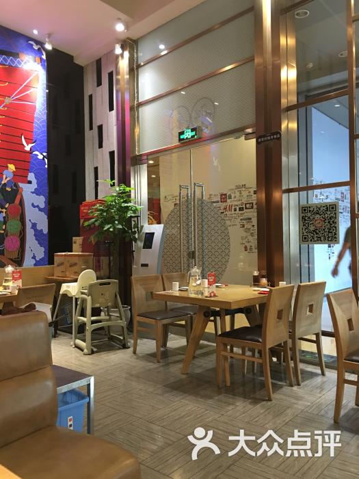 船歌鱼水饺(百丽广场店)-图片-青岛美食-大众点评网