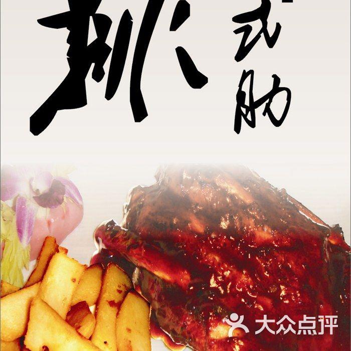 异乡口福蟹图片-北京火锅-大众点评网