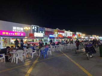 天賦源商業廣場