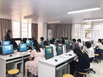 山东财经大学会计学院社会实践基地