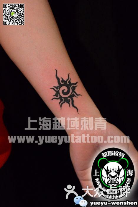 太阳图腾纹身图案