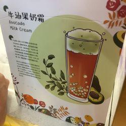 ChatBall茶丸的图片