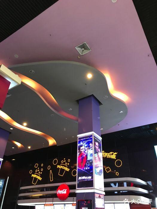 保利国际影城(凯德mall·大峡谷店)图片 - 第821张