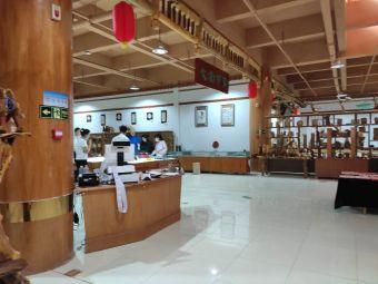 陽關研學體驗館