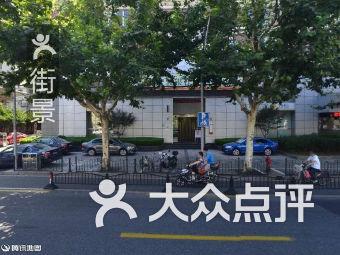 童康儿童体检中心