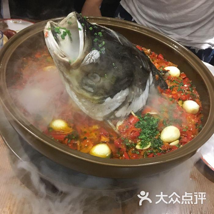 卷福香辣千岛湖鱼头王