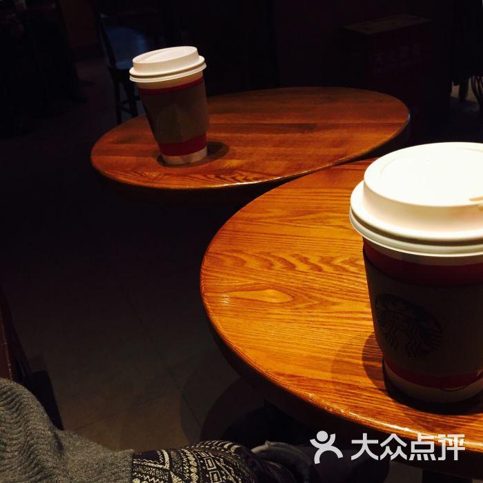 星巴克咖啡(朝阳路店)图片 - 第45张
