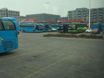 中国石化东郊加油站(沙湾中路店)