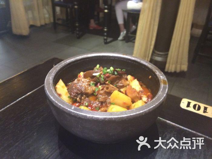 美食小馆(王府井百货大楼店)-方案-北京图片-大互联网天意美食图片