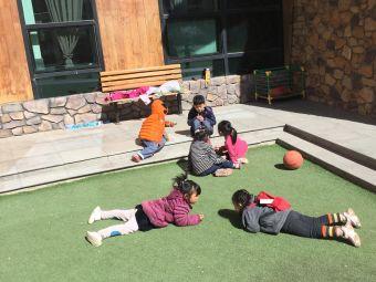 蒙特梭利幼儿园