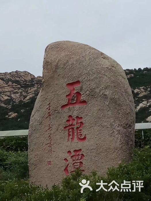 大泽山风景名胜区图片 - 第5张