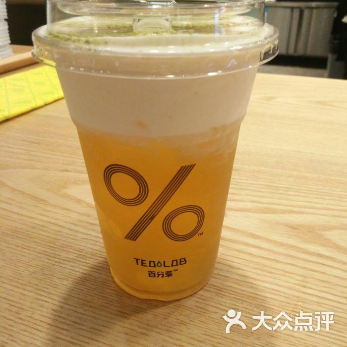 %百分茶(圆融星座店)横县茉莉绿奶提图片 - 第2张