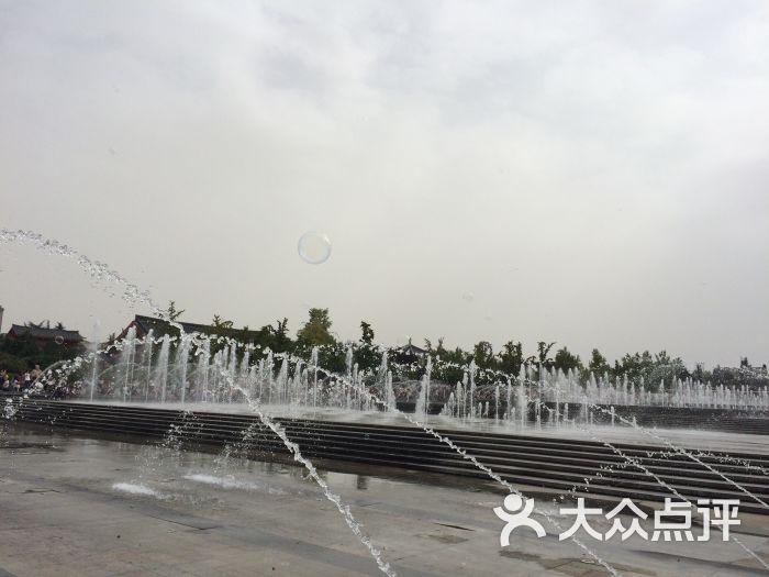 大雁塔北广场音乐喷泉-图片-西安周边游-大众点评网