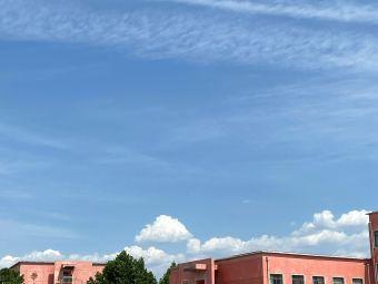 巩义市第二高级中学