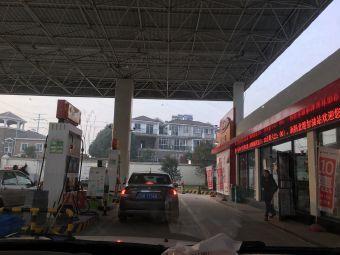 中国石油润扬北路加油站(润扬北路店)