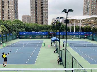 宁波网球中心