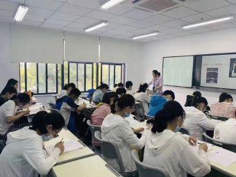 新思科教育