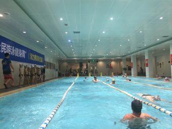 海力体育·游泳健身(郫都弗莱明戈店)