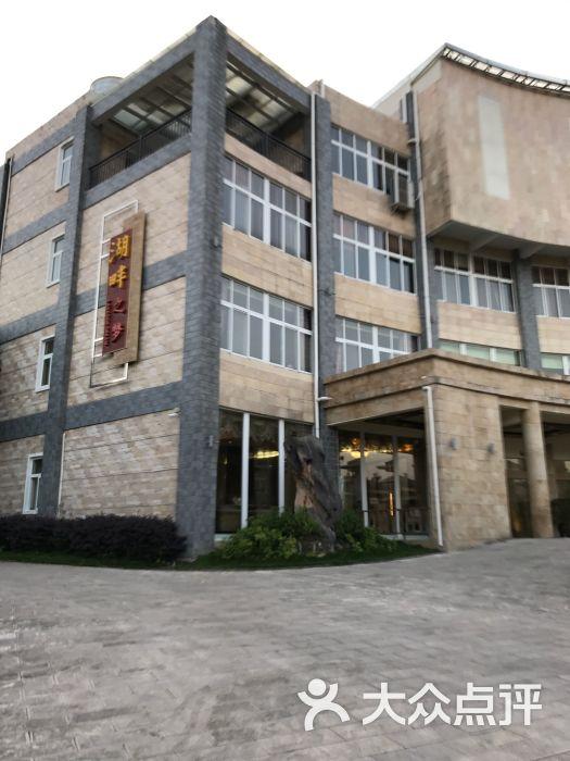 湖畔之梦别墅酒店-图片-腾冲市酒店-大众点评网