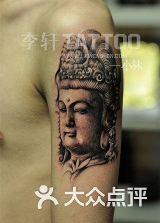 李轩纹身图腾纹身,大麻叶纹身 tattoo图片-北京纹身