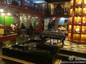 七碗茶·茶文化会所