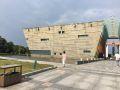 龙虎山世界地质公园博物馆