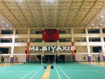 中国乒乓球队汕头训练基地