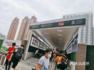 徐州地铁大厦