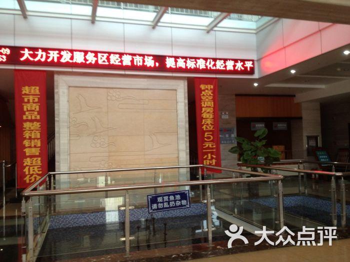 (鹤壁服务区)餐厅-图片-淇县美食-大众点评网