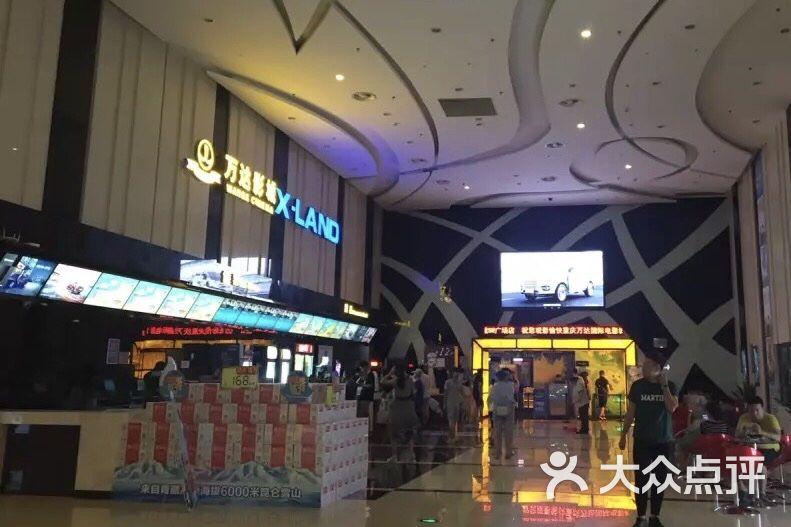 万达赛事(冉家坝店)-影城-重庆铁人有关电影-大众点评演出图片的科幻电影图片